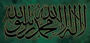 Zakat | The Resources of Islamic Homeschool in the UK