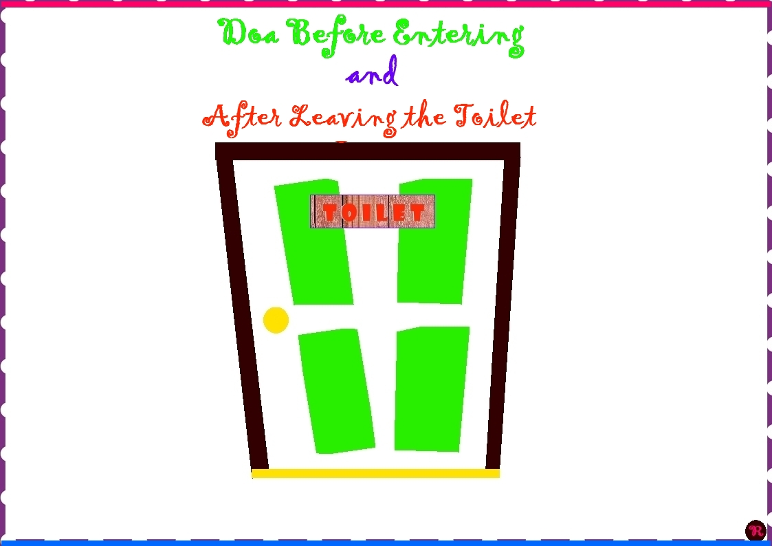 Assalamu alaikum. New Video  Dua Before Entering and After Leaving the Toilet   The