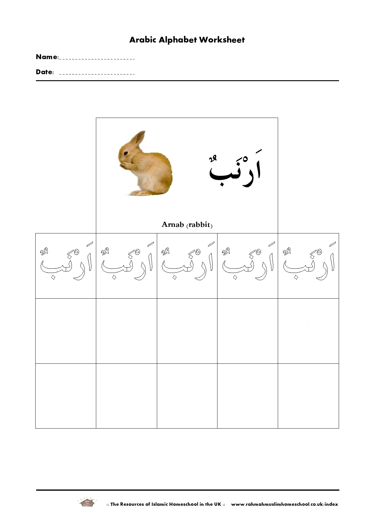 Free arabic alphabet worksheet alif is for arnab a rabbit free arabic alphabet worksheet alif is for arnab a rabbit the resources of islamic homeschool in the uk robcynllc Gallery