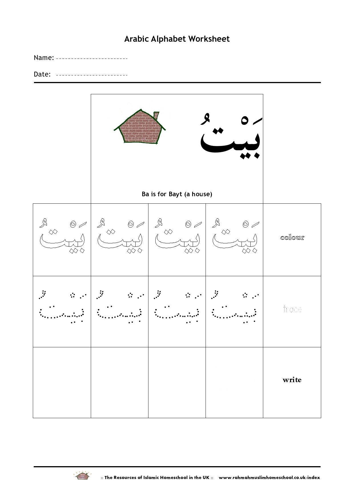 Free Arabic Alphabet Worksheet Ba is for Bayt a house – Arabic Alphabet Worksheet
