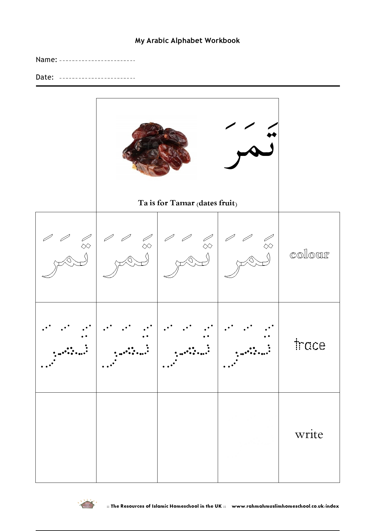 Free arabic alphabet worksheet ta is for tamar dates fruit free arabic alphabet worksheet ta is for tamar dates fruit robcynllc Gallery