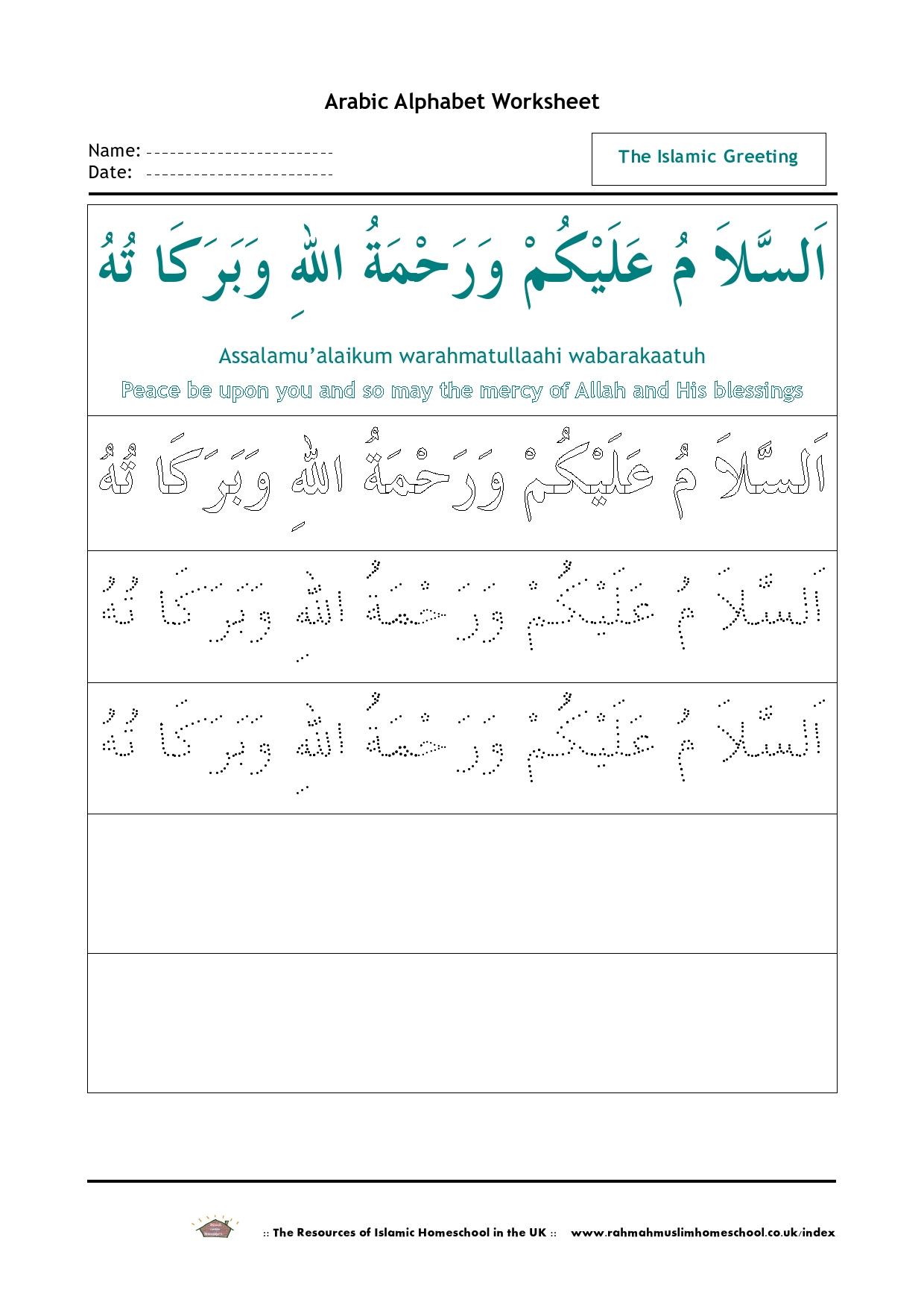 Free Arabic Alphabet Worksheet The Islamic Greeting