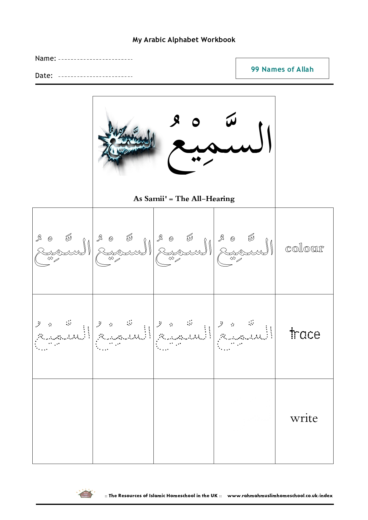 worksheet Alphabet Worksheets Ks2 free arabic worksheet the 99 names of allah as samii all hearing