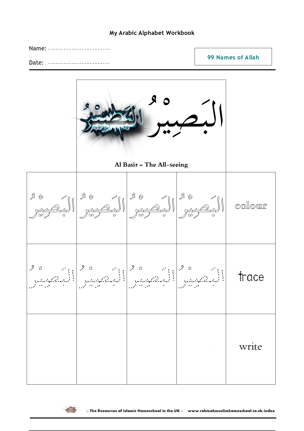 Free arabic alphabet worksheet the 99 names of allah al basir al basir the all seeing robcynllc Gallery