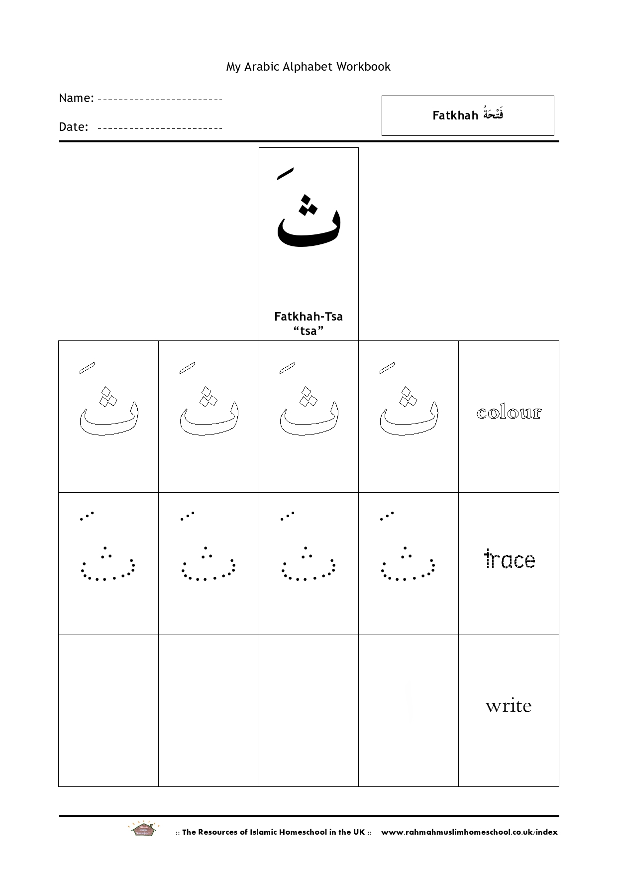 Arabic Alphabet For Kids Free arabic alphabet worksheet