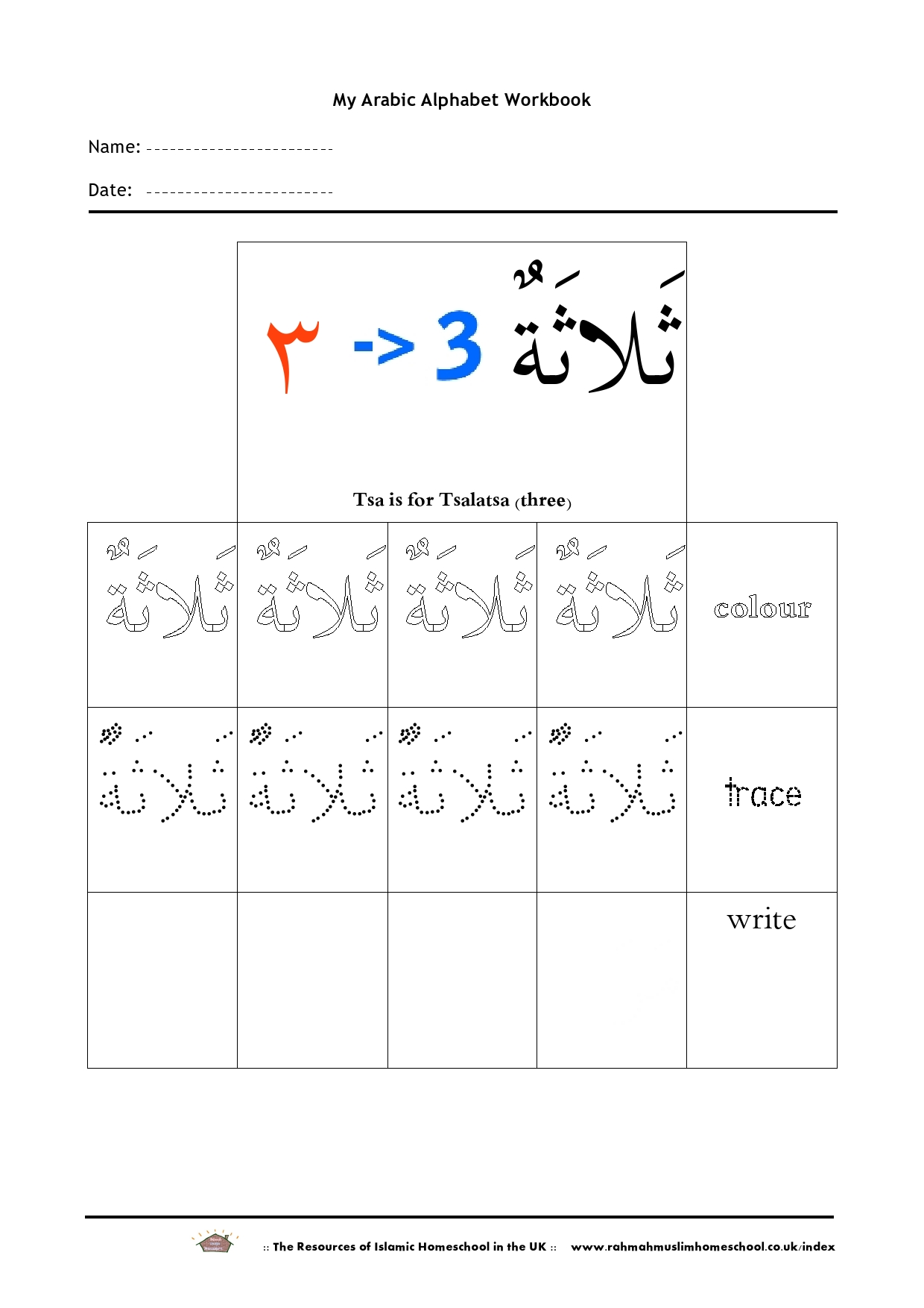 Free arabic alphabet worksheet tsa is for tsalatsa three tsa is for tsalatsa three robcynllc Gallery