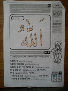 Arabic book for grade 1