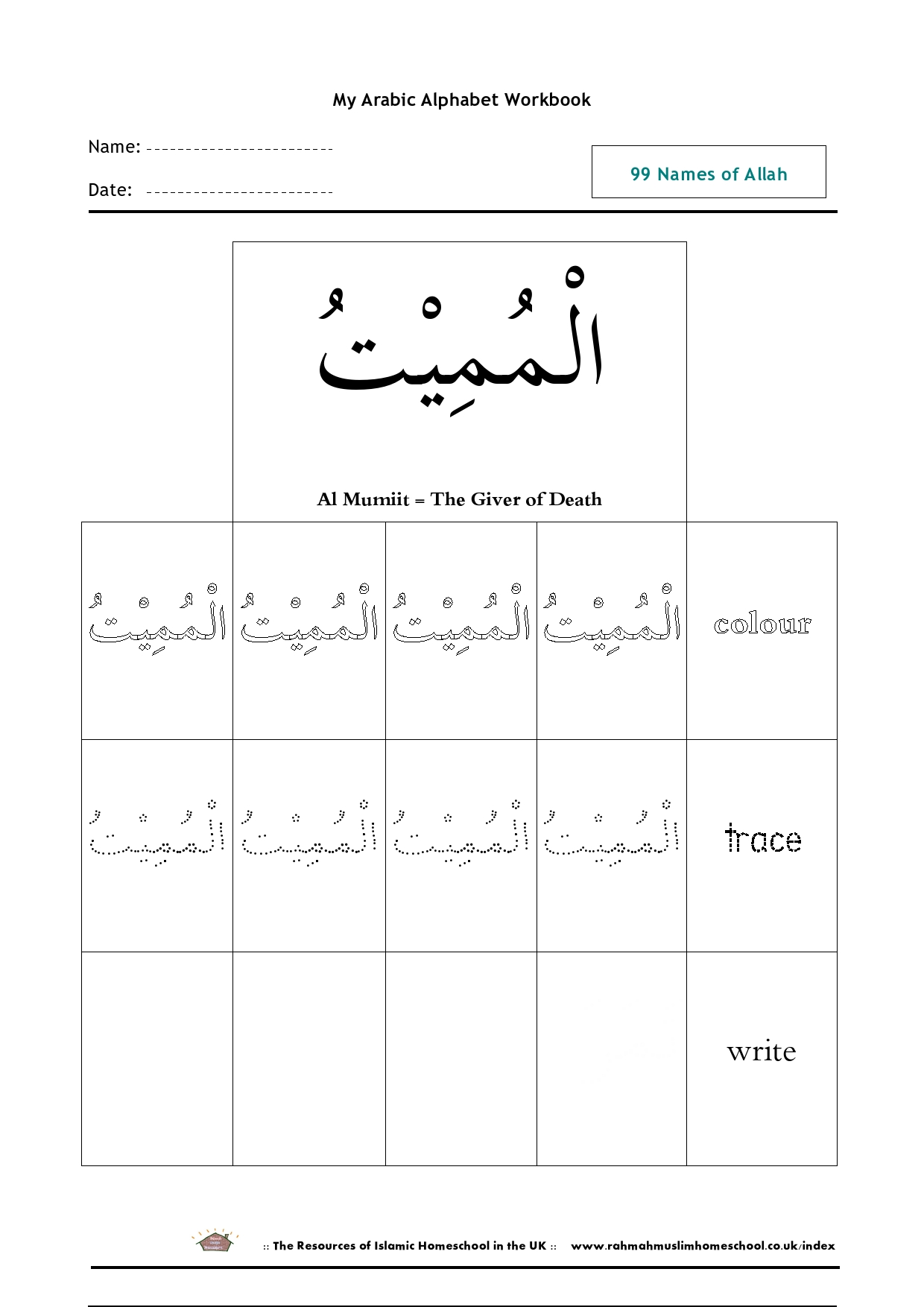 Free arabic worksheet the 99 names of allah al mumiit the al mumiit the giver of death robcynllc Gallery