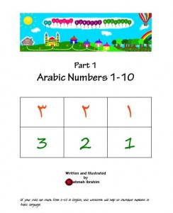 cover arabic numbers