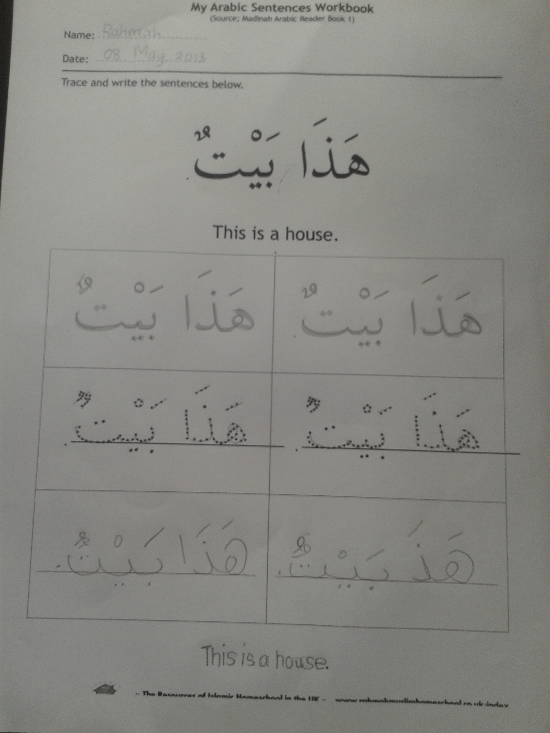 arabic essay Arabic language jump to navigation jump to search arabic العربية al-ʻarabiyyah: al  arabic العربية) is a.