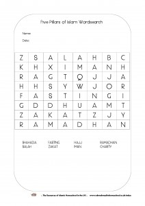 Lima Rukun Islam Wordsearch-page-0