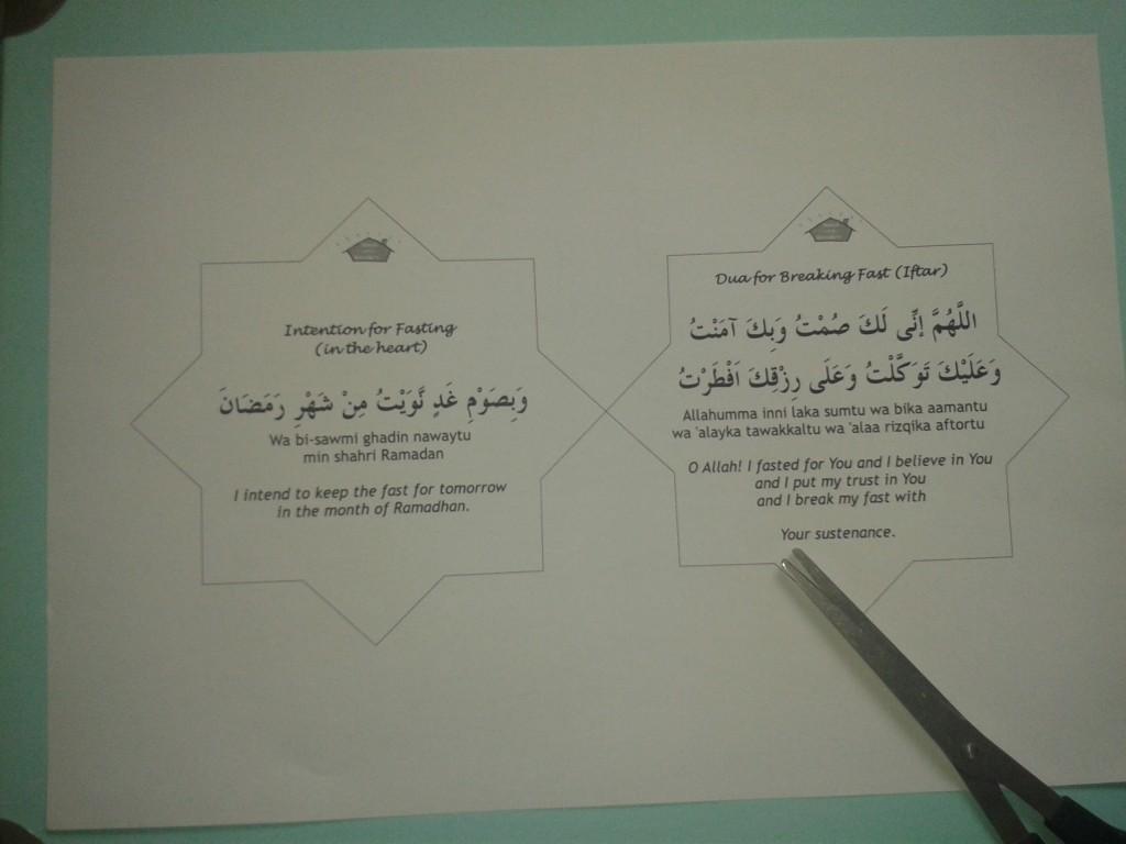 dua fasting 1