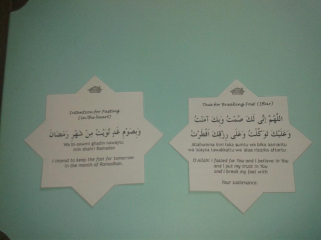 dua fasting 2