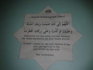dua fasting 3
