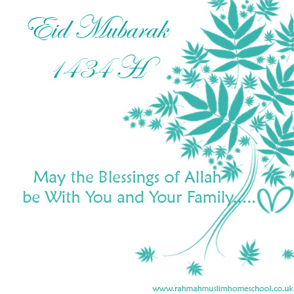 Eid Greeting 1
