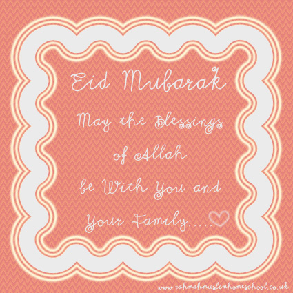 Eid Greeting 2