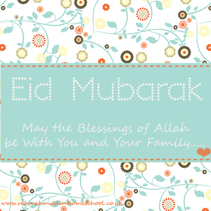 Eid Greeting 3