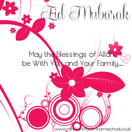 Eid Greeting 4