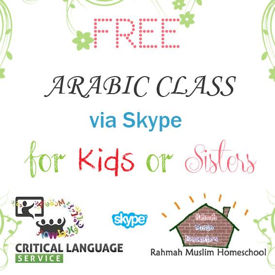 Free Arabic Class Poster