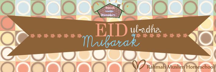 eid adha banner