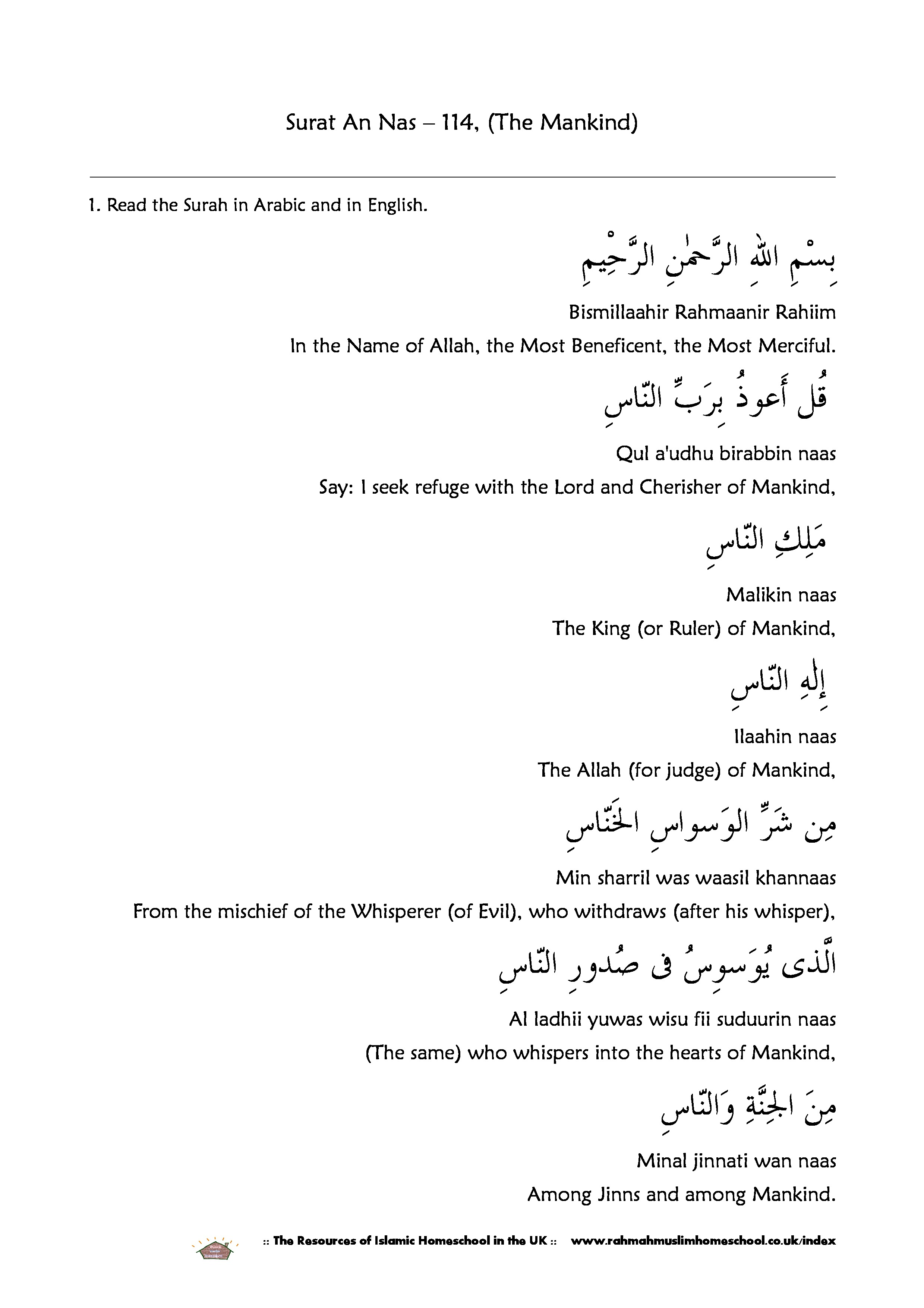 Surah An Nas The Mankind Worksheet on Free Printable Homeschool Worksheets