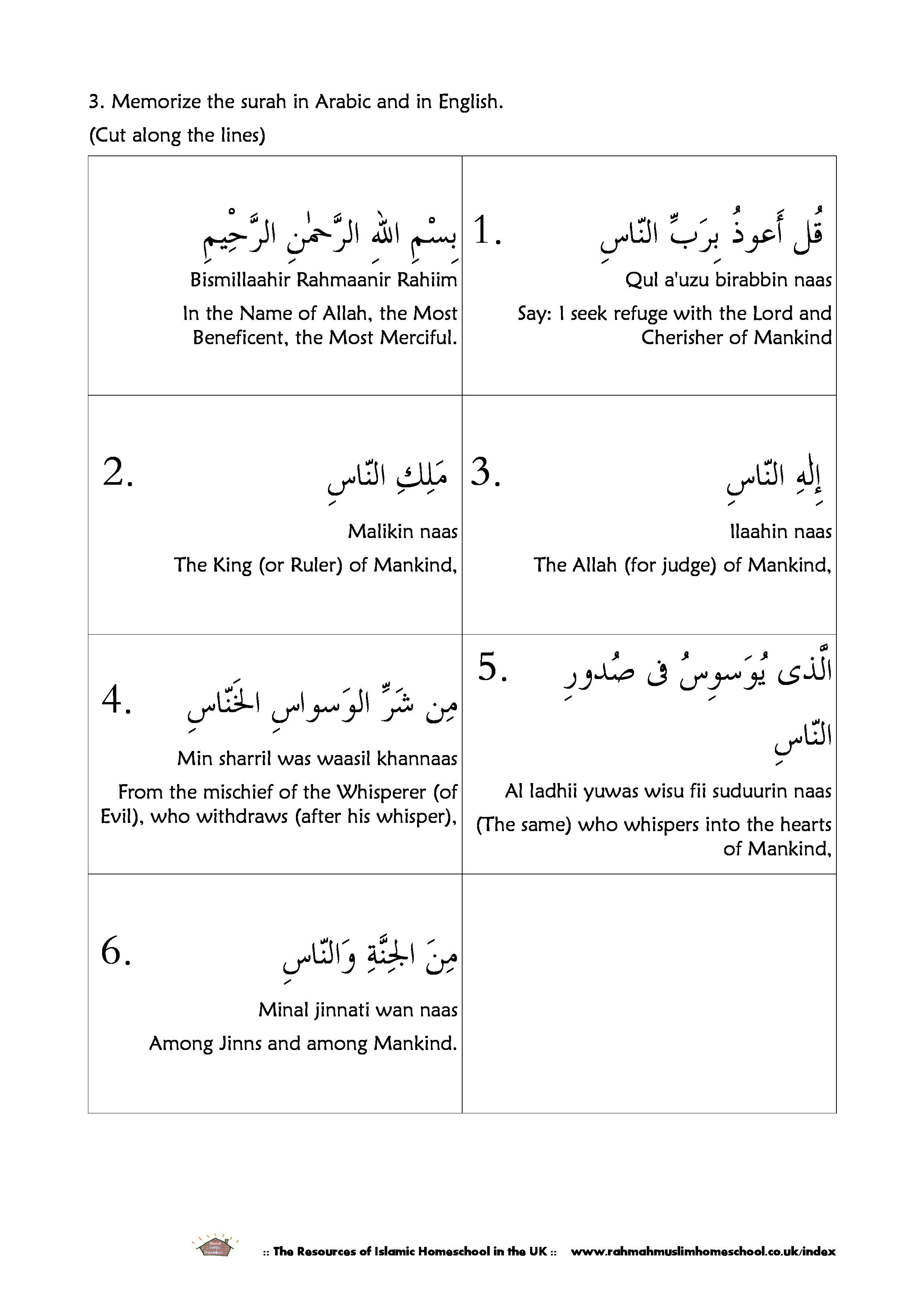 surah an nas the mankind worksheet the resources of islamic homeschool in the uk. Black Bedroom Furniture Sets. Home Design Ideas