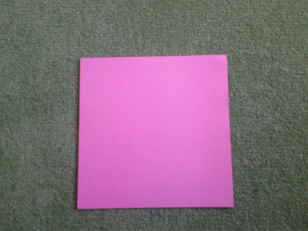 Origami Box 1