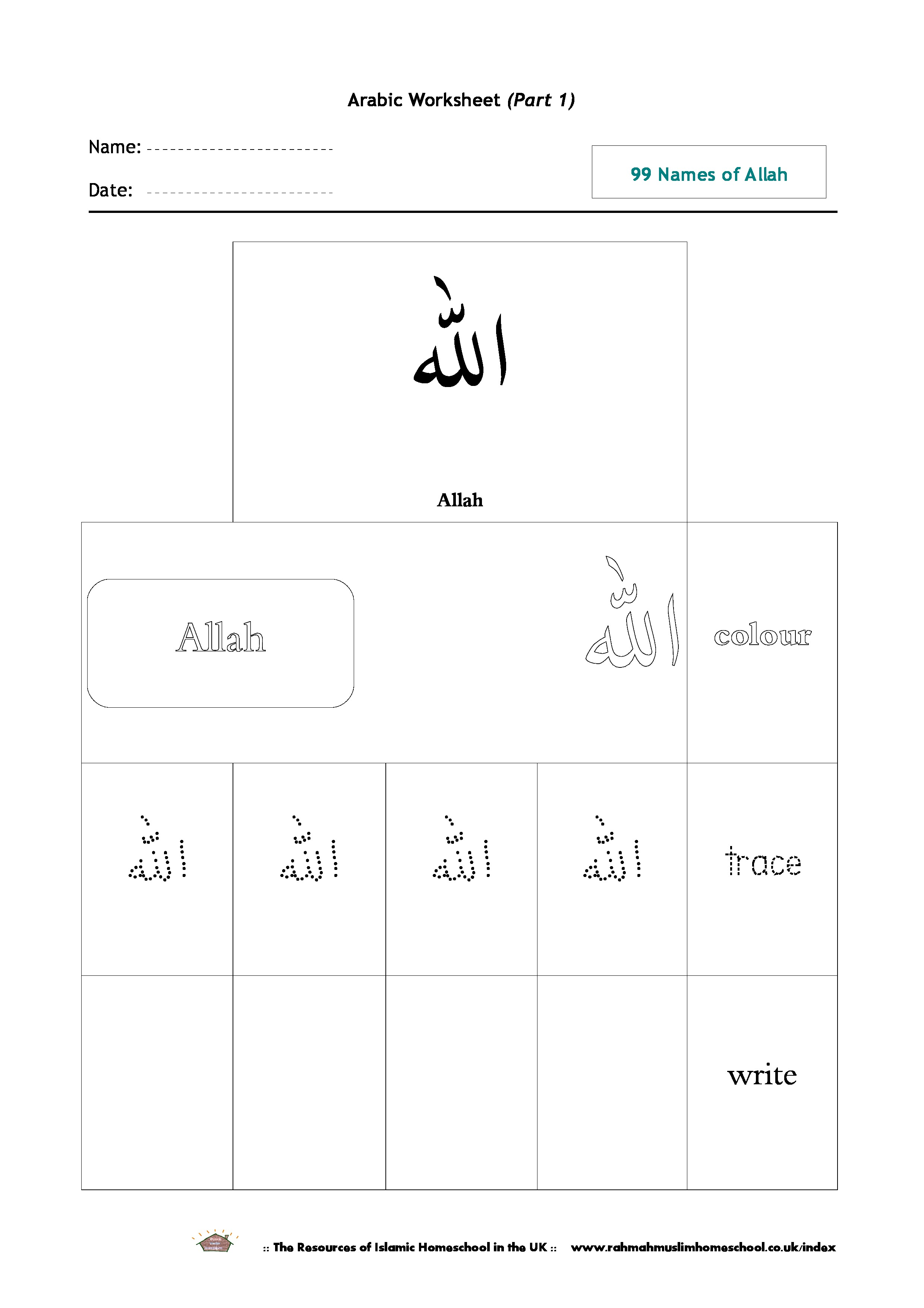 FREE Worksheets: Part 1 of the 99 Names of Allah (9 pages) | The ...
