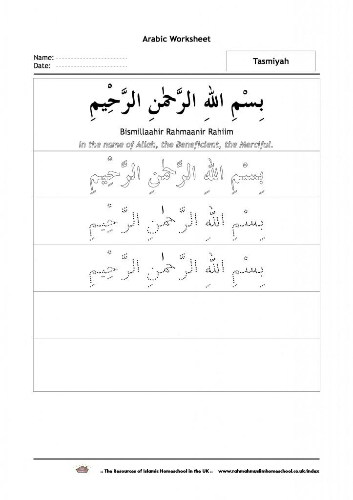 Tasmiyah-page-0