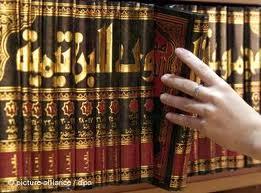 islamic study