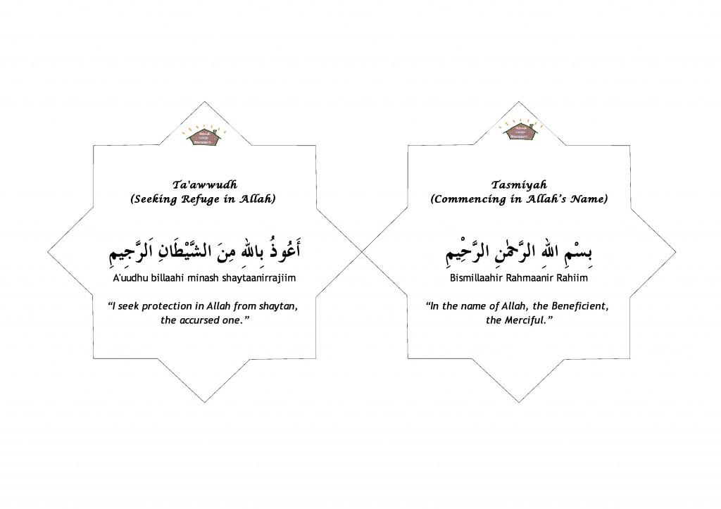 taawwudh tasmiyah-page-0