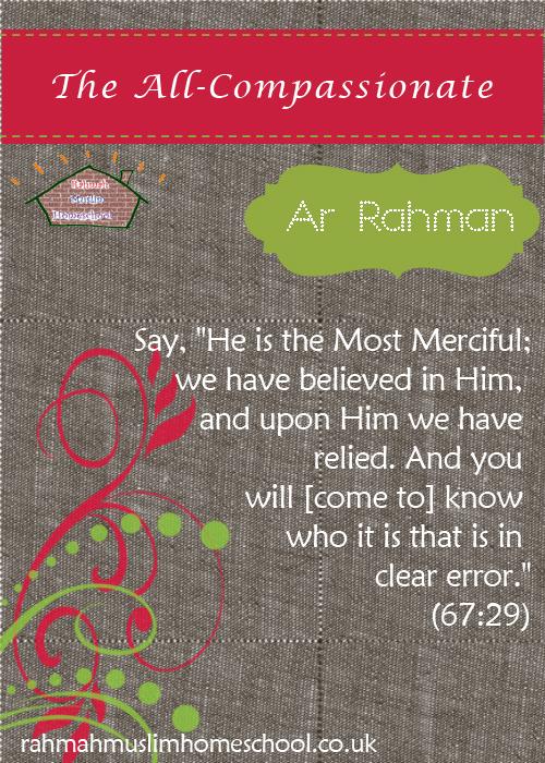 2 Ar Rahman