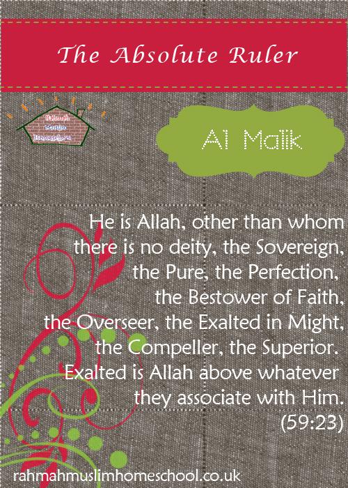 4 Al Malik