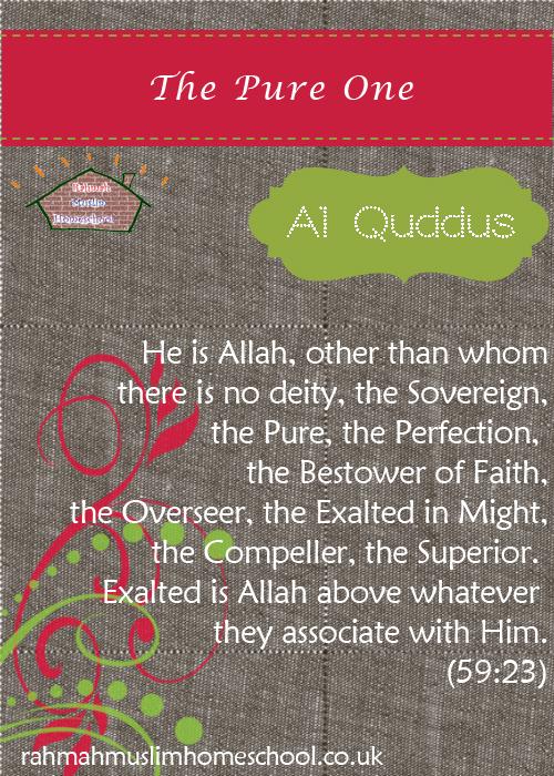 5 Al Quddus
