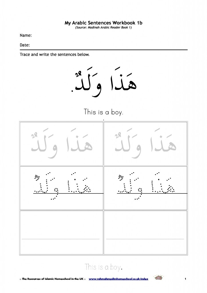 My Arabic Sentences Workbook1b p1