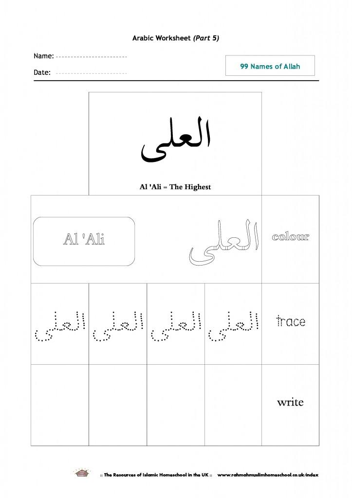 Al Ali-page-0