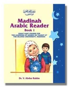Madinah Arab Reader Book-1