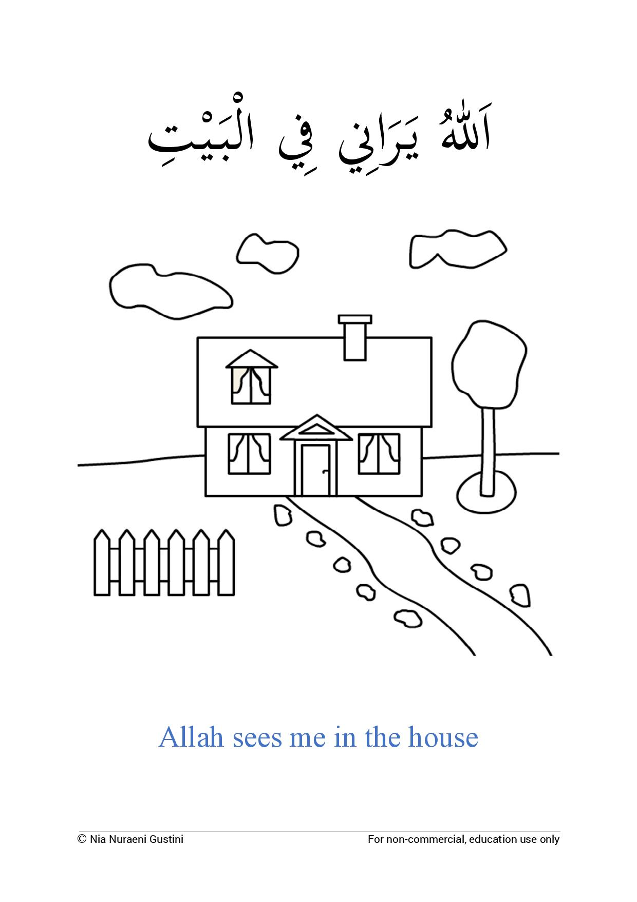 The Resources of Islamic Homeschool in the UK