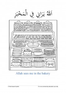 My Colouring Book Allah Sees Me En-page-007