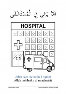 My Colouring Book Allah Sees Me Ind-page-009