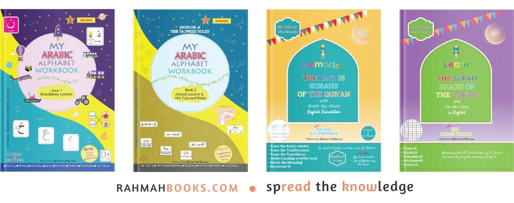 Rahmah Children Islamic Book